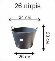 Черная корзина 26л, фото 1