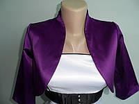 Болеро  женское атласное фиолетовое