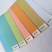 Жалюзи вертикальные, ламель 89мм, ткань LINE