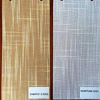 Жалюзи вертикальные, ламель 89мм, ткань SHANTYNG, фото 1