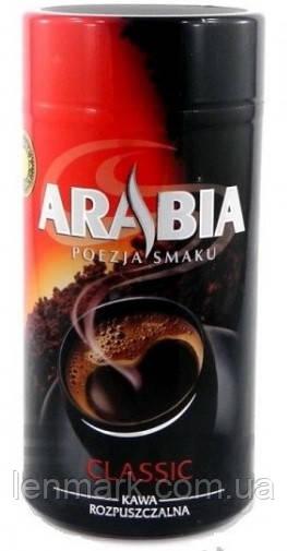 Растворимый кофе  ARABIA «Classic» 200 г