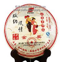 Чай Пуэр Шу Рецепт предков 2008 года прессованный 357г