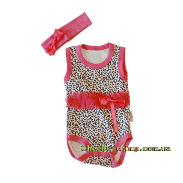 Бодик Леопард для девочек