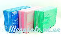 Йога-блок (блок для йоги) Multicolor 23x15x7,5см: 3 цвета, EVA
