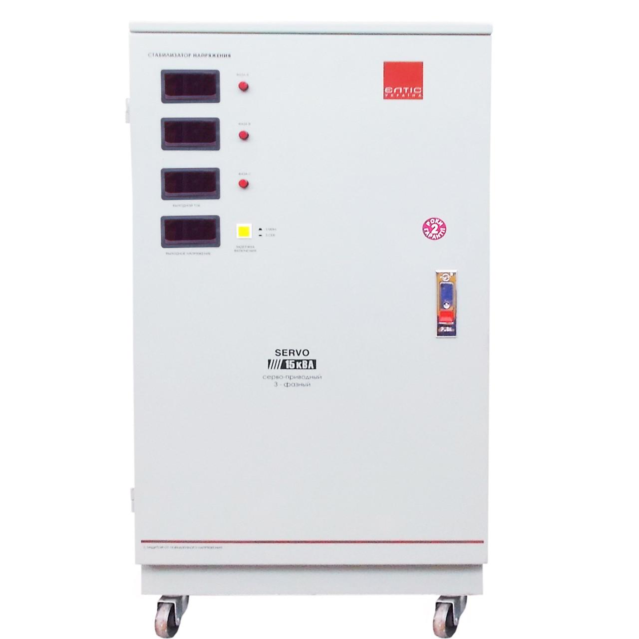 Трехфазный сервоприводный стабилизатор напряжения Элтис SERVO 15000 LED