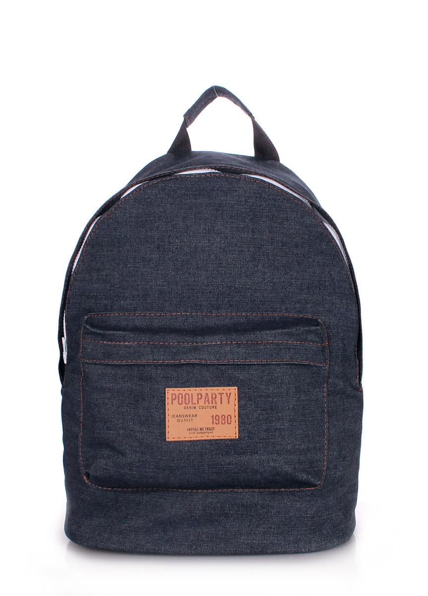 Рюкзак молодежный POOLPARTY джинс