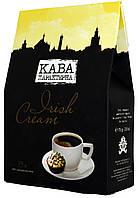 "Кофе молотый ароматизированный ""Кава Характерна"" ""Irish Cream"" 75г."