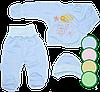 Костюмчики и человечки на выписку для новорожденного