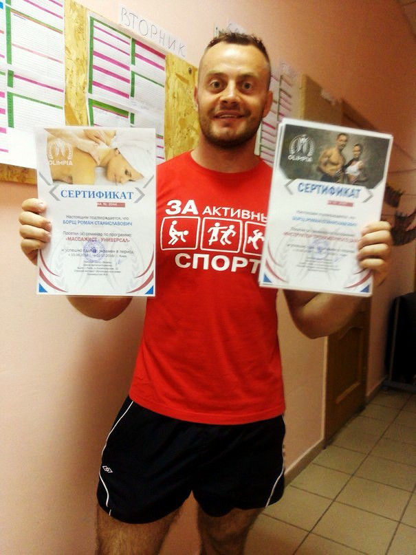 Курсы для управленцев фитнес индустрии от школы Олимпия
