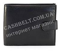 Кожанный, стильный мужской прочный кошелек SWAN art. B3120 черный