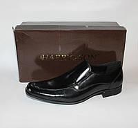 Шикарные кожаные мужские туфли Harrykson, Оригинал