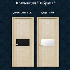 """Коллекция """"Зебрана"""""""