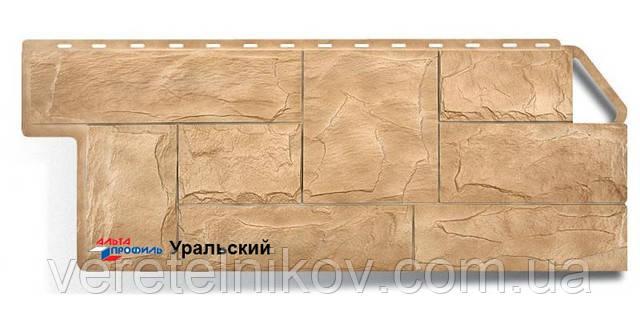 Коллекция «Гранит» Уральский