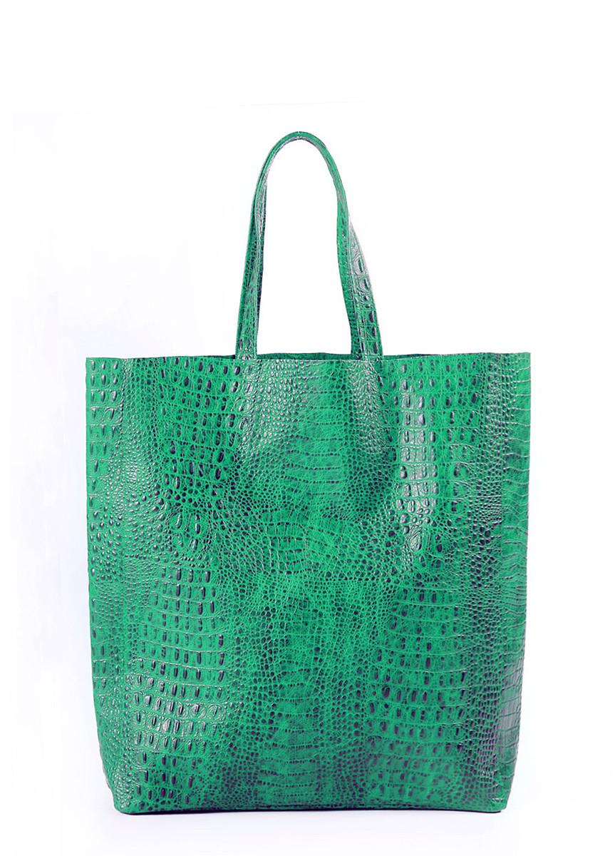 """Кожаная женская сумка POOLPARTY City """"крокко"""" зеленая"""