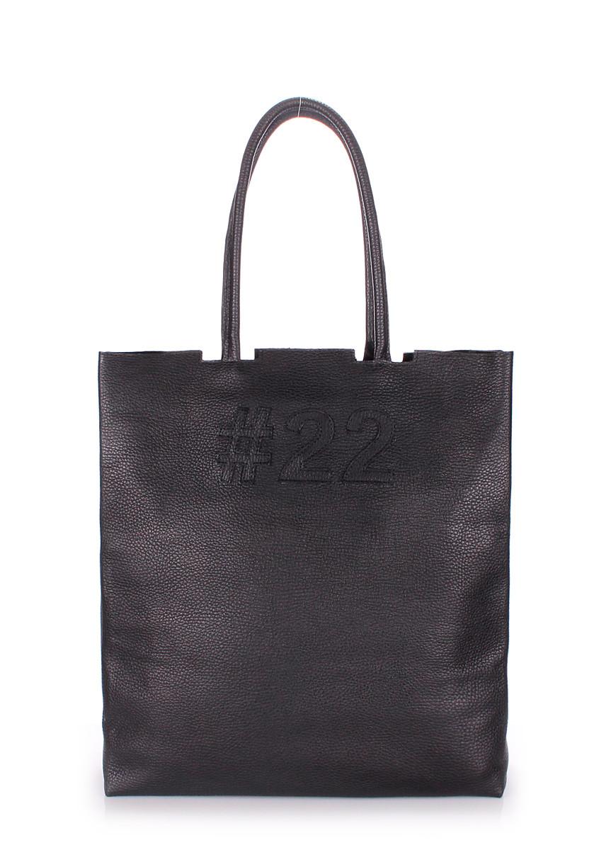 Кожаная женская сумка POOLPARTY #22 черная