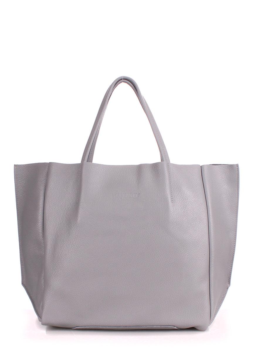 Кожаная женская сумка POOLPARTY Soho серая