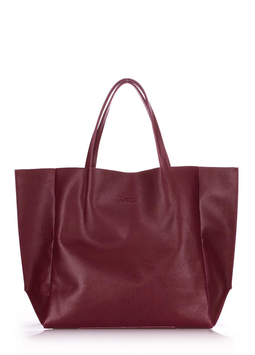 Кожаная женская сумка POOLPARTY Soho марсала