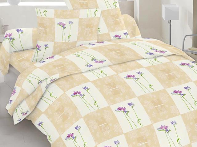 Двуспальный комплект постельного белья бежевый