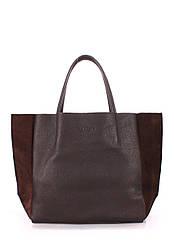 Кожаная женская сумка POOLPARTY Soho коричневая замш
