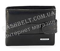 Кожанный, компактный мужской прочный кошелек с красивой вставкой  DREAM art. M004-208-1A черный
