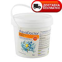 Медленно растворимый хлор AquaDoctor C90-T 5 кг