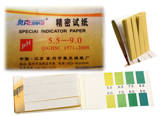 Лакмусовий папір 5.5-9.0 рН тест смужок 80