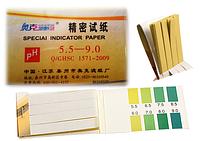 Лакмусовая бумага 5.5-9.0 рН тест 80 полосок