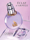 Женская оригинальная парфюмированная вода Eclat d'Arpege Lanvin, 100 ml tester  NNR ORGAP /82, фото 2