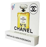 Мини парфюм с феромонами Chanel № 5 (Шанель Номер 5) 5 мл