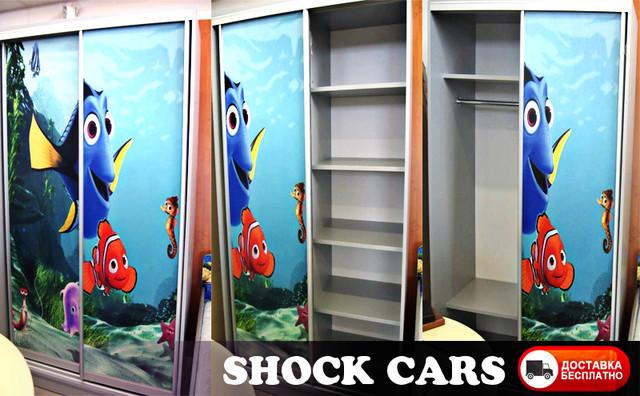 Шкаф купе в детскую комнату купить киев