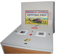 Инкубатор Курочка Ряба ИБ-80 цифровой с автоматическим переворотом 80 яиц DI