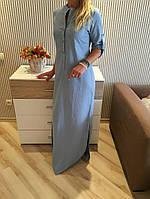 Платье женское в пол. Материал: лен. Размеры:42-52 Цвета белый,розовый,голубой,беж,хаки.TP 1001