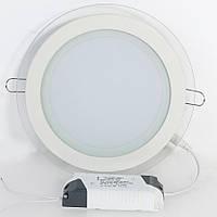 LED Светильник Встраиваемый Стекло BIOM (круг) 12W 3000K Алюминий 1200Lm
