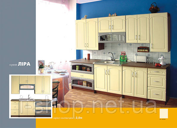 Кухня Лира - Кухня Лира 2,0 м., фото 2