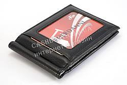 Стильный надежный зажим для денег с отделениями для карт и документов FUERDANNI art. 4509 черный