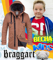 Куртка весна осень для мальчика (10,12 размер)