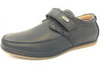 Школьные туфли на мальчика, темный синий, школьная обувь ТОМ.М. Размеры: 35 38