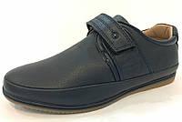Школьные туфли на мальчика, темный синий, школьная обувь ТОМ.М. Размеры:  33 36 37 38
