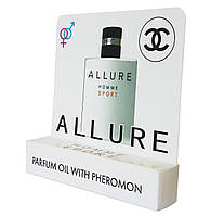 Мини парфюм с феромонами Chanel Allure Homme Sport (Шанель Алюр Хом Спорт) 5 мл