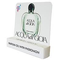 Мини парфюм с феромонами Giorgio Armani Acqua di Gioia (Армани Аква Ди Джоя) 5 мл