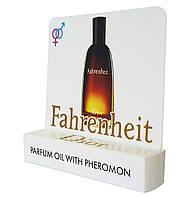 Мини парфюм с феромонами Christian Dior Fahrenheit (Кристиан Диор Фаренгейт)