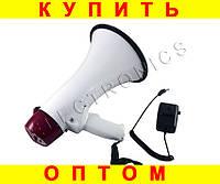 Громкоговоритель Megaphone HW-20
