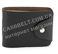 Удобная компактная визитница черного цвета с прессованной кожи Б/Н art. Б/Н