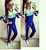 Спортивный костюм женский Adidas (2 разных цвета)