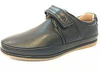 Школьные туфли на мальчика, черный, школьная обувь ТОМ.М. Размеры: 34 36 38