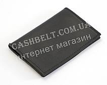 Компактная обложка для авто документов (права, тех.паспорт) черного цвета Б/Н art. 4