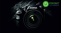 Pentax К1 – полнокадровая зеркальная фотокамера уже на рынках!