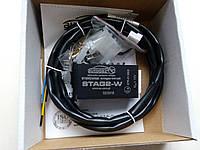 Переключатель Stag2-W