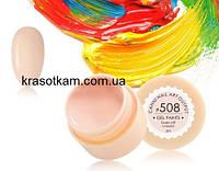 Гель-краска Canni 508 карамельно-молочная