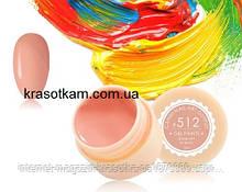Гель-краска Canni 512 розово-карамельная